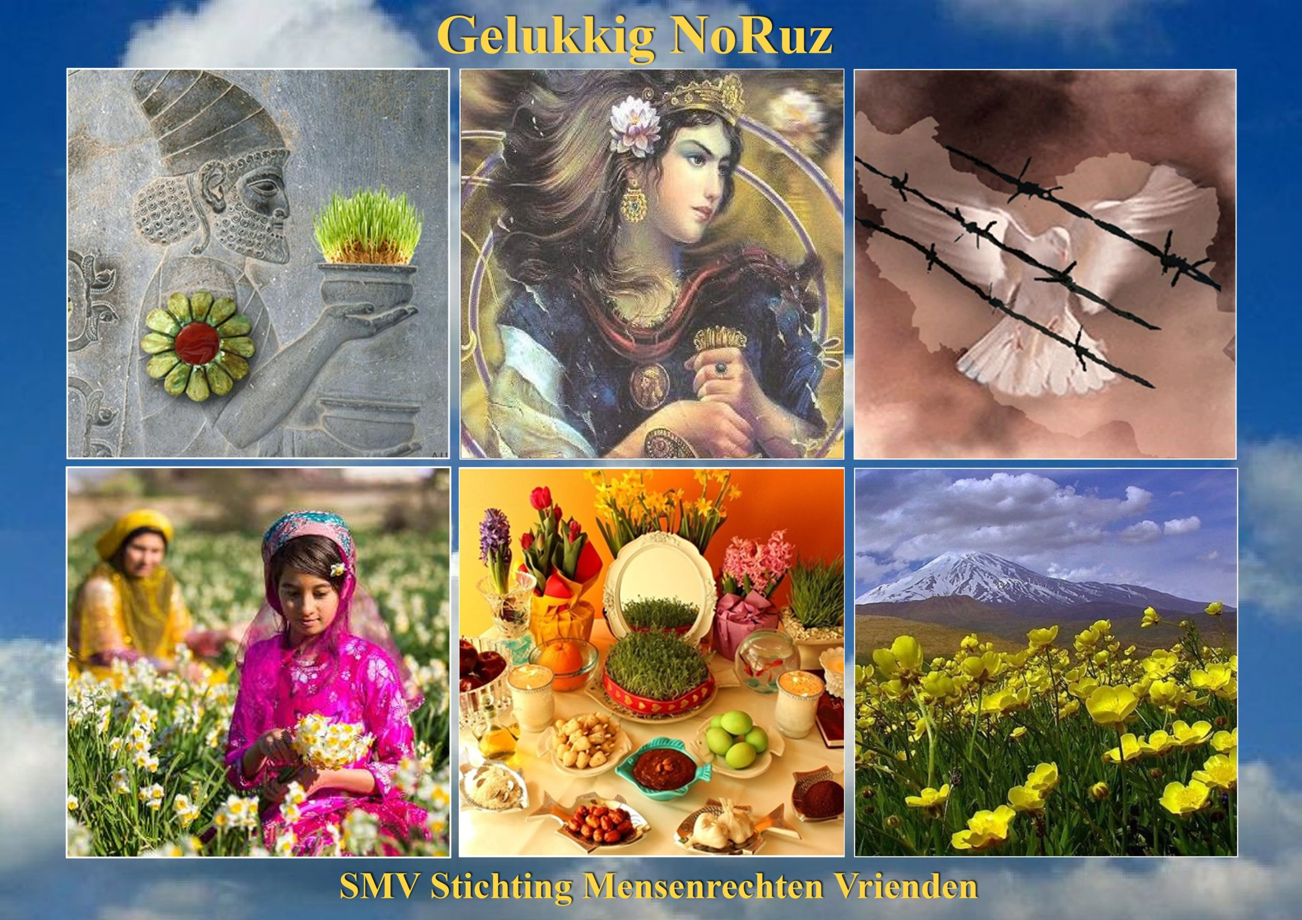 Happy Noruz 2017