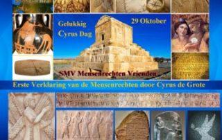 29 oktober, Gelukkig Cyrus dag