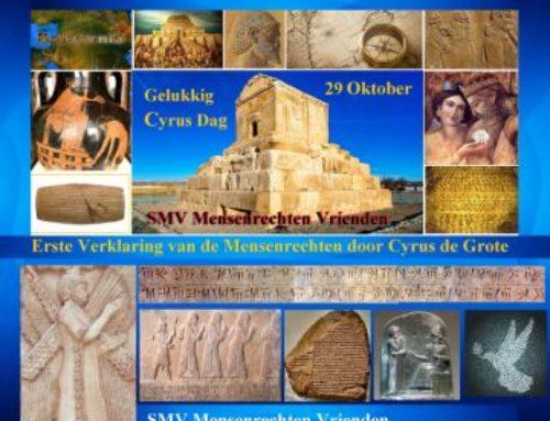 29 oktober, Eerste verklaring van de mensenrechten door Cyrus de Grote