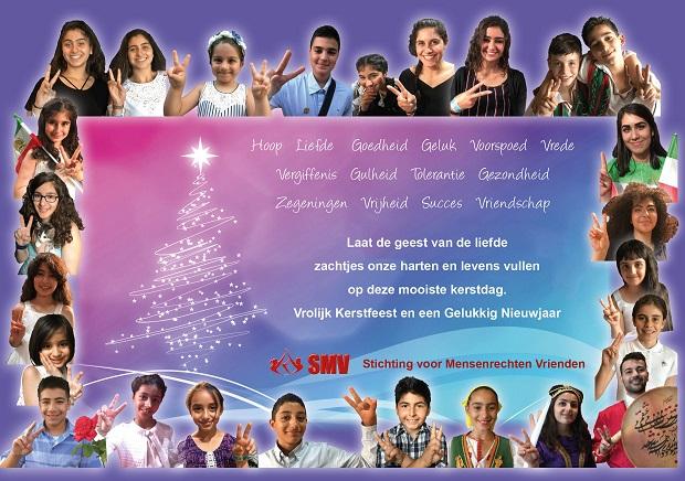 Vrolijke Kerstdagen en een Gelukkig Nieuwjaar