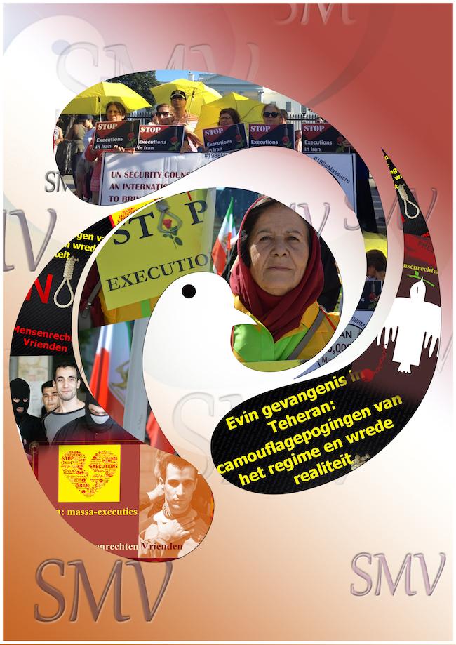 SMV Internationale campagne tegen de doodstraf