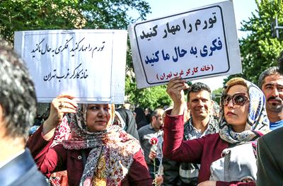 Protest tegen armoede in Iran