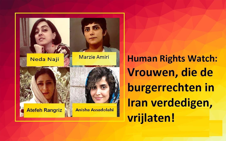 Mensenrechten schending in Iran