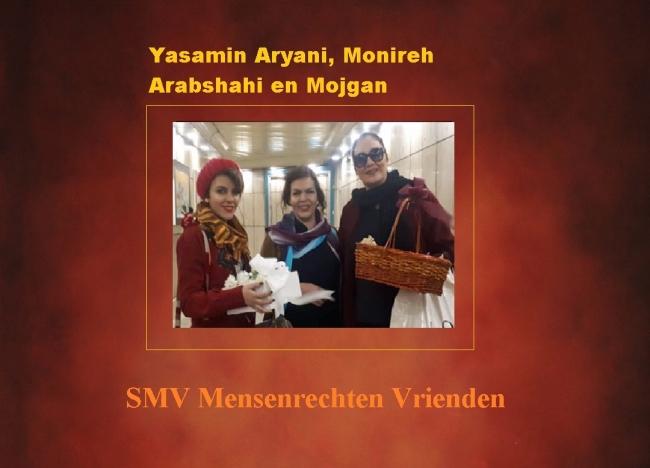 Yasamin Aryani, Monireh Arabshahi en Mojgan Keshavar