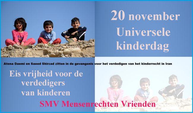 20 november Universele kinderdag