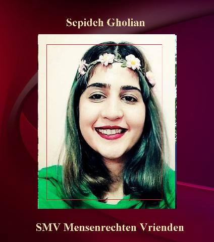Sepideh Gholian