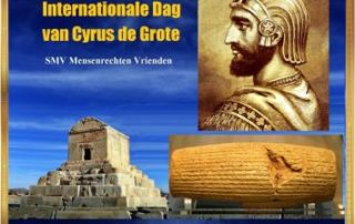 29 oktober, Internationale dag van Cyrus de Grote