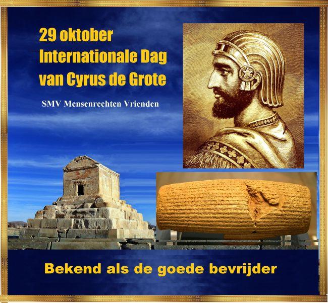 29 oktober, Internationale dag van Cyrus de Grote