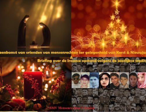 Bijeenkomst van vrienden van mensenrechten ter gelegenheid van Kerst en Nieuwjaar – briefing over de Iraanse opstand volgens de jaarlijkse traditie