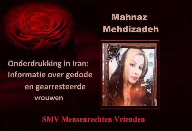 Mahnaz Mehdizadeh