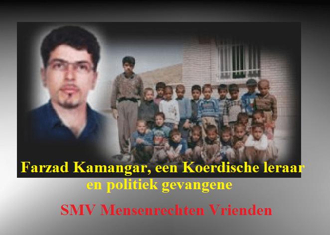 Farzad Kamangar