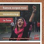 SMV folder