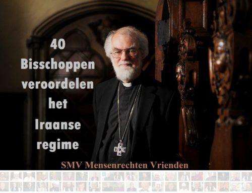 40 Engelse bisschoppen veroordelen het Iraanse regime