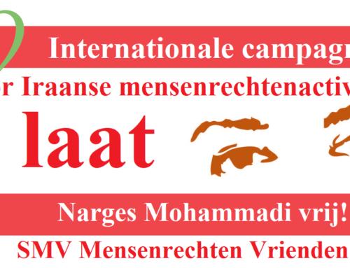 Internationale campagne voor Iraanse mensenrechtenactivist: Laat Narges Mohammadi vrij!