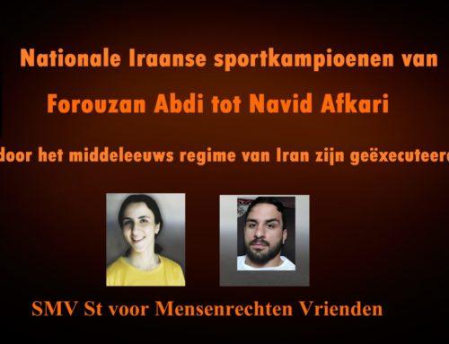 Nationale Iraanse sportkampioenen van Forouzan Abdi tot Navid Afkari die door het middeleeuws regime van Iran zijn geëxecuteerd