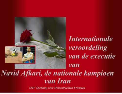 Internationale veroordeling van de executie van Navid Afkari, de nationale kampioen van Iran