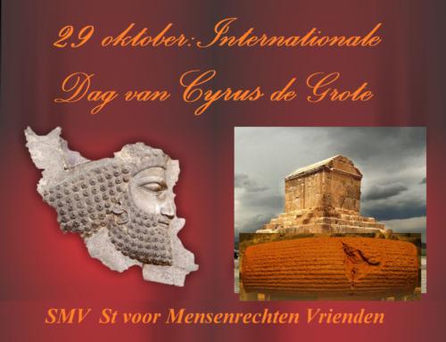 29 oktober: Internationale Dag van Cyrus de Grote