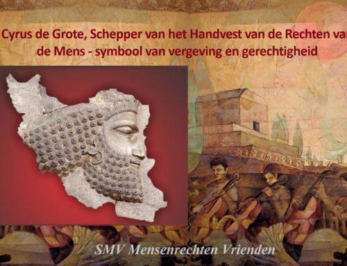 Cyrus de Grote, Schepper van het Handvest van de Rechten van de Mens – symbool van vergeving en gerechtigheid