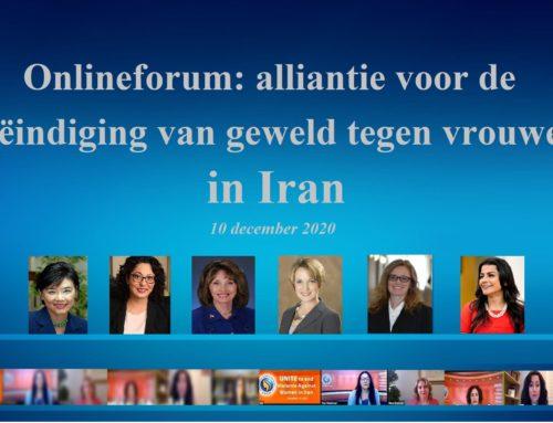 Onlineforum: alliantie voor de beëindiging van geweld tegen vrouwen