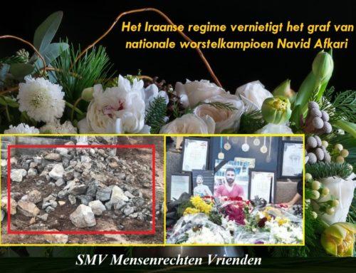 Het Iraanse regime vernietigt het graf van de nationale worstelkampioen Navid Afkari
