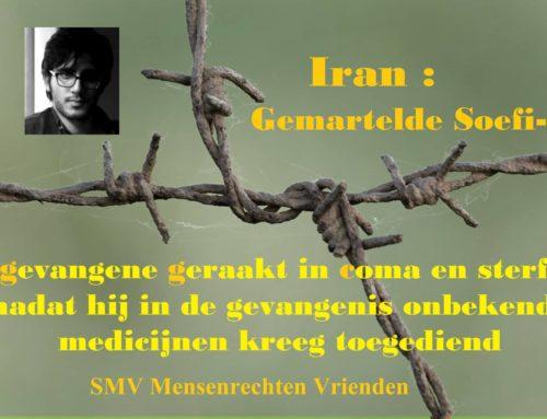 Iran : Gemartelde Soefi-gevangene geraakt in coma en sterft nadat hij in de gevangenis onbekende medicijnen kreeg toegediend