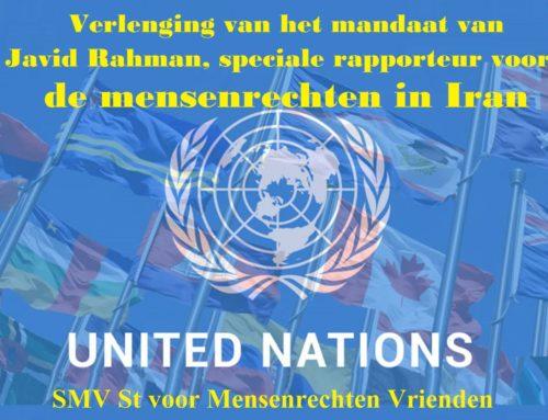 Verlenging van het mandaat van Javid Rahman, speciale rapporteur voor de mensenrechten in Iran