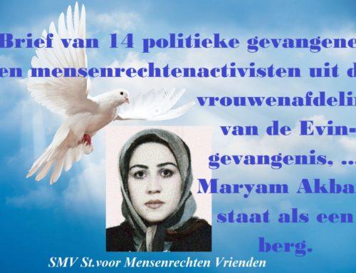 Brief van 14 politieke gevangenen en mensenrechtenactivistes vanuit de vrouwenafdeling van de Evin gevangenis, in hun reactie op de overplaatsing van Maryam Akbari Monfared. Ze staat als een rots.