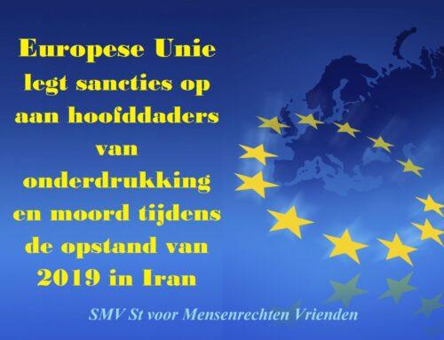 Europese Unie legt sancties op aan hoofddaders van onderdrukking en moord tijdens de opstand van 2019 in Iran