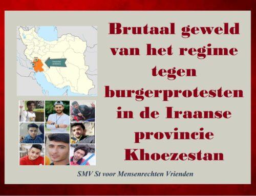 Brutaal geweld van het regime tegen burgerprotesten in de Iraanse provincie Khoezestan