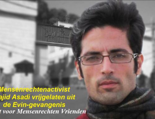 Mensenrechtenactivist Majid Asadi en politieke gevangene Mohammad Banzadeh Amir Khizi zijn vrijgelaten uit de Evin-gevangenis en de Rajai Shahr-gevangenis in Karaj